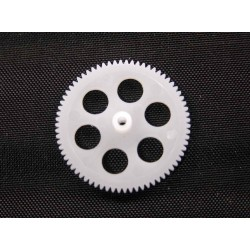 SPUR GEAR FOR OUTER SHAFT